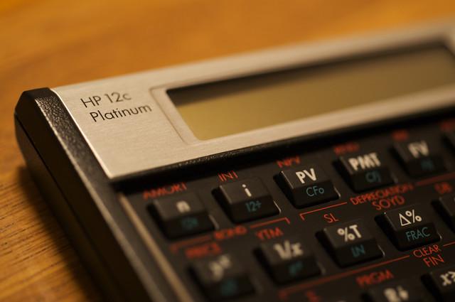 Como fazer Cálculo de Juros Compostos na HP12C?